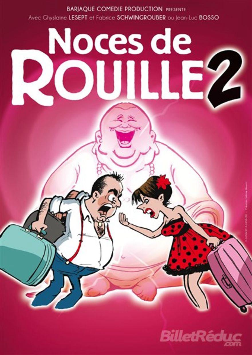 Noces de Rouille 2 au Café Théâtre de la Porte d'Italie