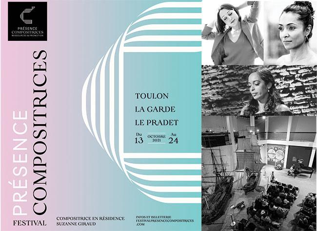 11ème édition - Festival présence compositrices 2021